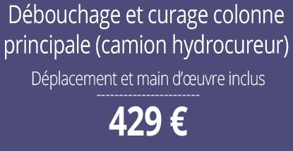 tarif débouchage, curage canalisation, Paris 12